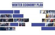 Thumbnail for article : Chancellor Outlines Winter Economy Plan In Todays Statement